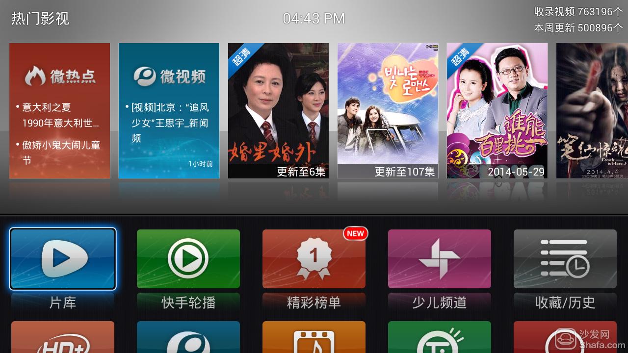 【5.30】快手看片tv版v2.9.29版更新发布